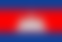Envios a Camboya
