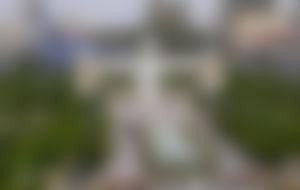 Enviar paquete express a Maracaibo