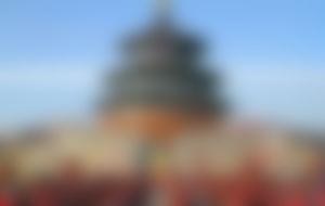 Envíos urgentes a Pekín