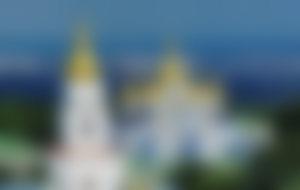Envíos baratos a Ucrania